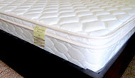 Serene Extra Firm Mattress